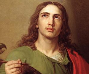 Il Vangelo di Giovanni
